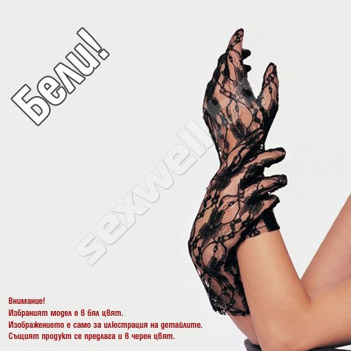 Lace Wrist Length Gloves WHITE