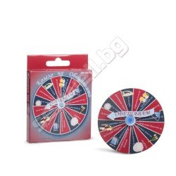 Promise Spinning Wheel For Him