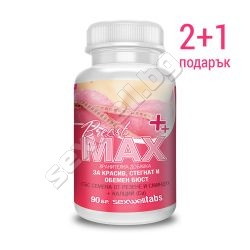 Breast MAX 90, 2 + 1 pack